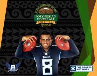 Polynesian Bowl and Marcus Mariota announce Motiv8 Foundation Presenting Partnership